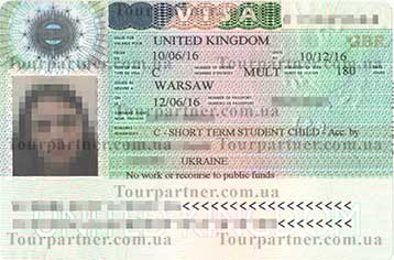 Великобритания не собирается упрощать визы для украинцев
