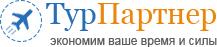 Чартерные рейсы из Киева