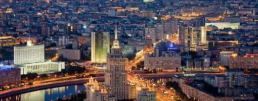 Москва париж москва лот полисх