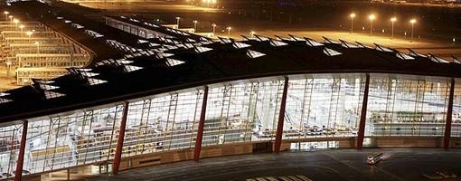 Расписание рейсов и наличие авиабилетов Tez tour