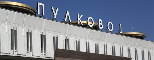 Скидки на авиабилеты из санкт-петербурга авиабилет новокузнецк-краснодар купить