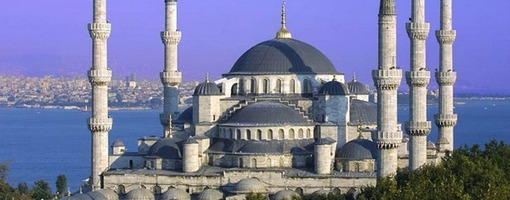 авиабилеты цены и расписание вылетов на стамбул